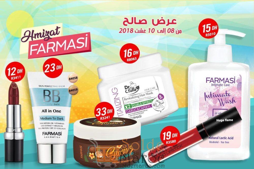 Hmizat Farmasi Maroc du 8 au 10 Août 2018