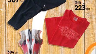 Dernière démarque Sport Zone Maroc Article de fitness pour femmes