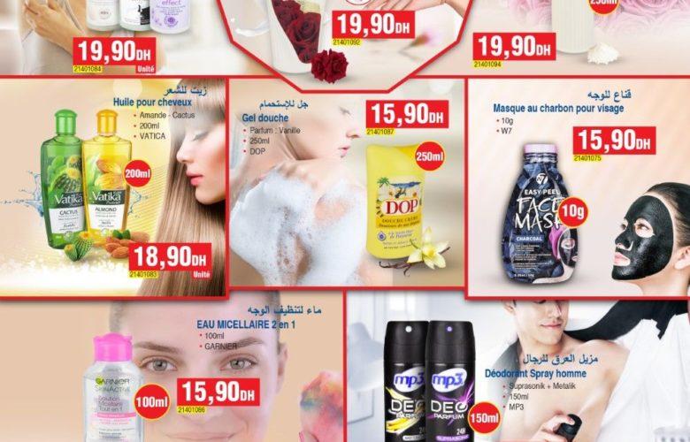 Catalogue Bim Maroc Spéciale Beauté du Mardi 14 Août 2018
