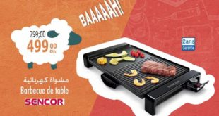 Soldes Aswak Assalam Barbecue de Table SENCOR 499Dhs au lieu de 799Dhs