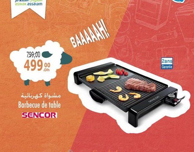 Soldes Aswak Assalam Barbecue de Table SENCOR 499Dhs au lieu de 799Dhs