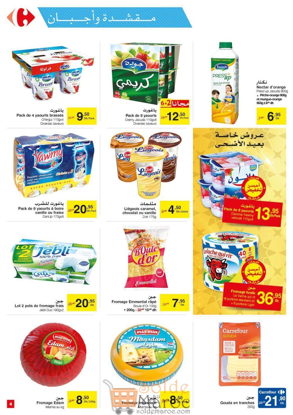 Catalogue Carrefour Market Maroc Spéciale عيد الأضحى du 9 au 29 Août 2018