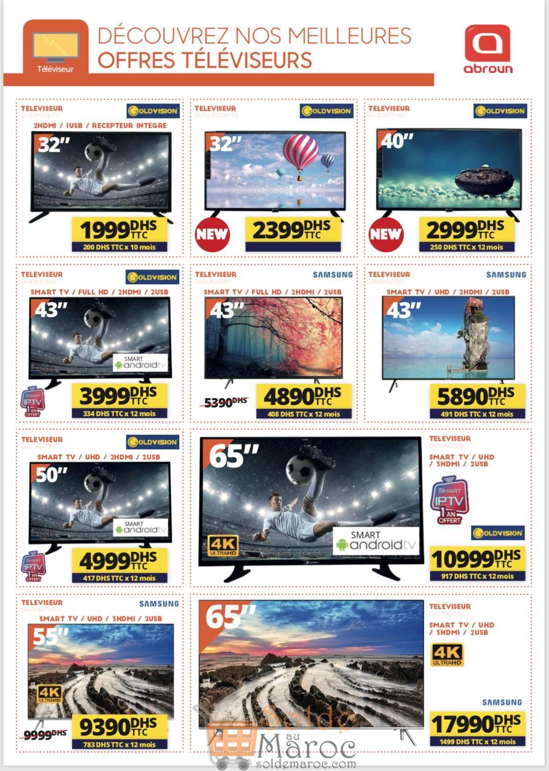 Catalogue Abroun Electro Spéciale عيد الأضحى Jusqu'au 31 Août 2018