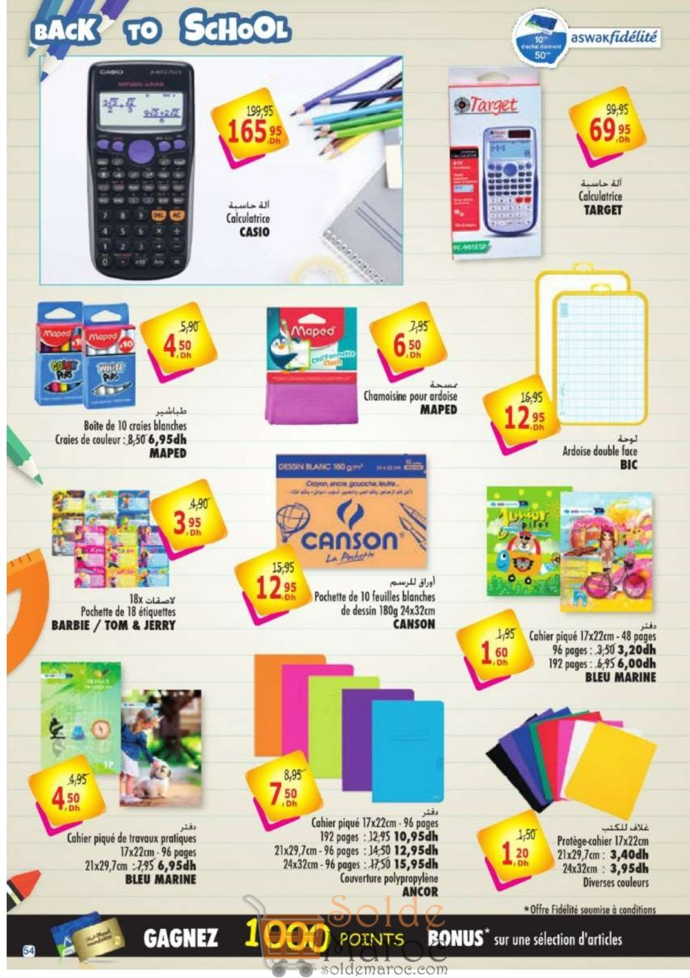 Catalogue Aswak Assalam Spéciale عيد الأضحى du 9 Août au 2 Septembre 2018