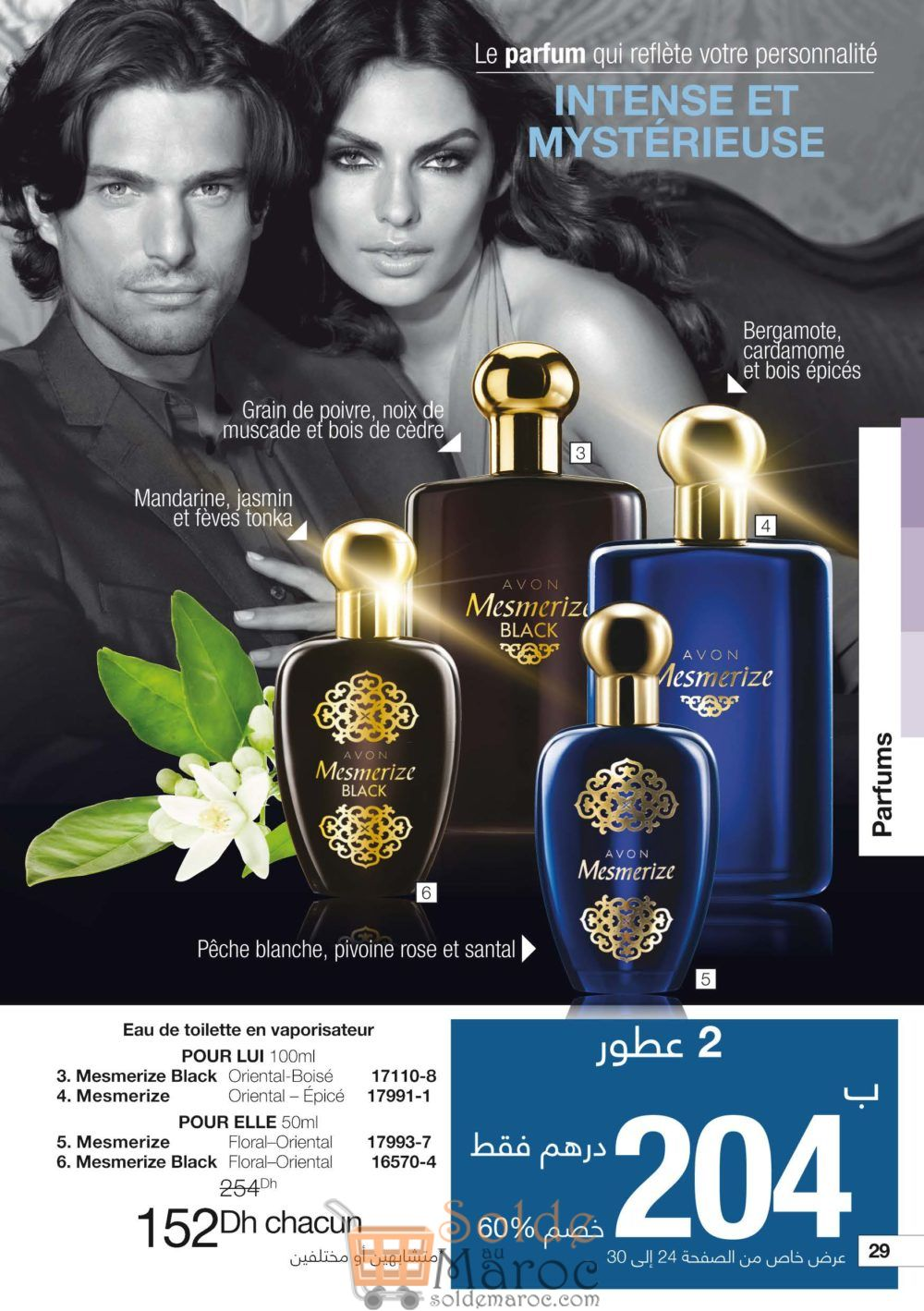 Catalogue Avon Maroc du 10 Août au 6 Septembre 2018