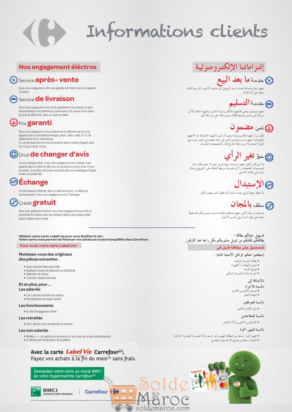 Carte Carrefour Maroc.Catalogue Carrefour Maroc Speciale Rentree Scolaire Solde