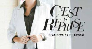 Catalogue Sophie Paris Maroc Septembre 2018