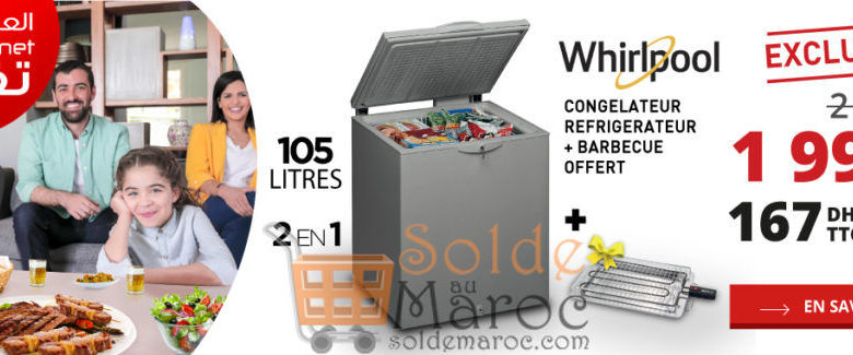 Photo of Promo Electroplanet Congélateur OPTLINE 1299Dhs