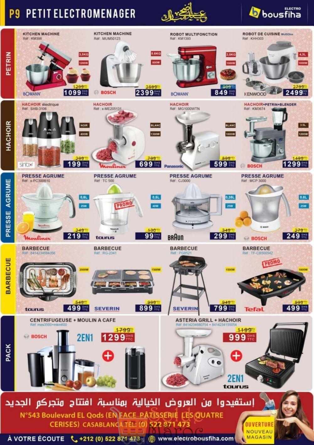 Catalogue Electro Bousfiha Spéciale عيد الأضحى du 8 Août au 10 Septembre 2018