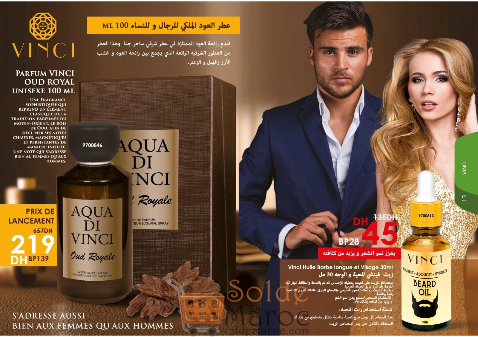 Catalogue Vinci Maroc Septembre 2018