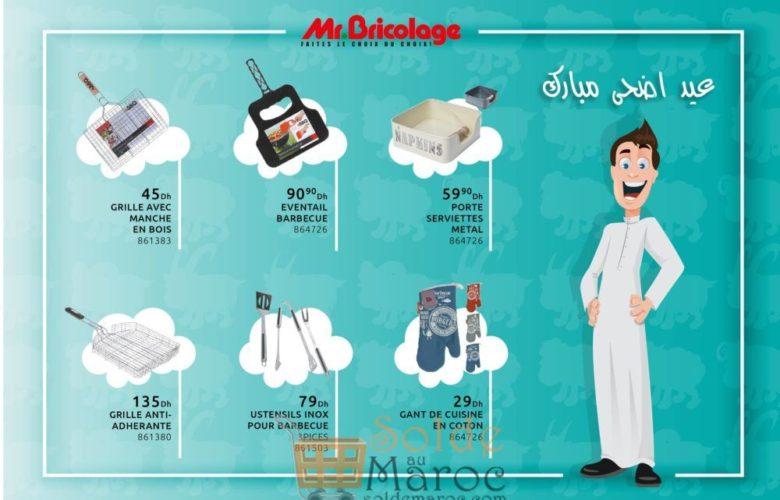Offres عيد الأضحى Mr Bricolage Maroc