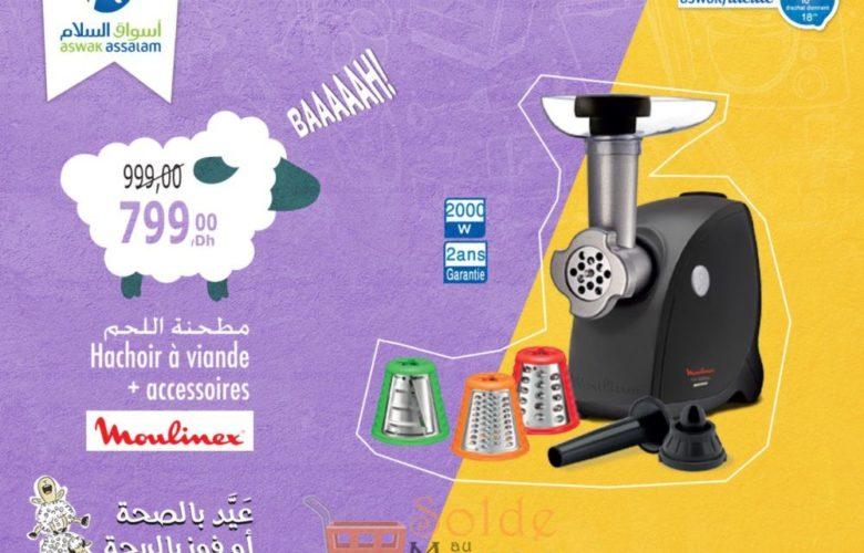 Soldes Aswak Assalam Hachoir + Accessoires MOULINEX 799Dhs au lieu de 999Dhs
