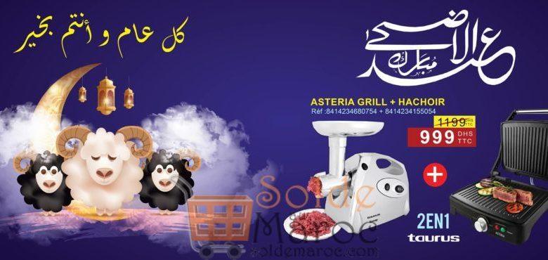 Promo Electro Bousfiha ASTERIA Grill + Hachoir 999Dhs au lieu de 1199Dhs