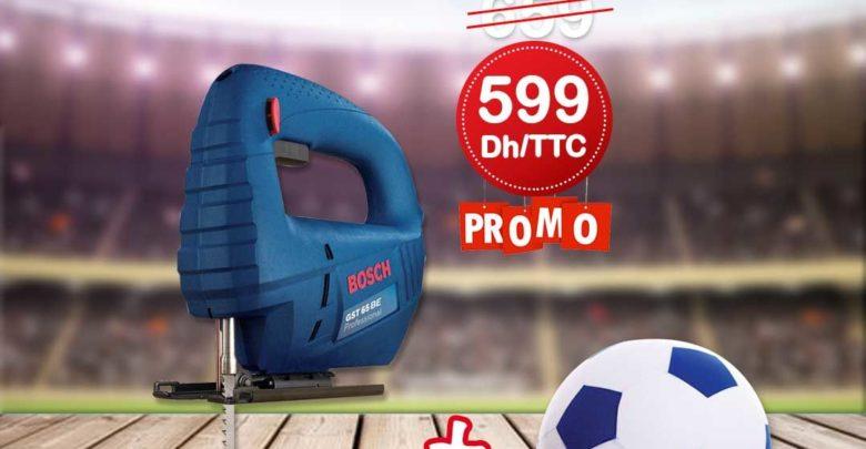 Promo Bricoland Scie sauteuse Bosch + Ballon offert 599Dhs au lieu de 659Dhs