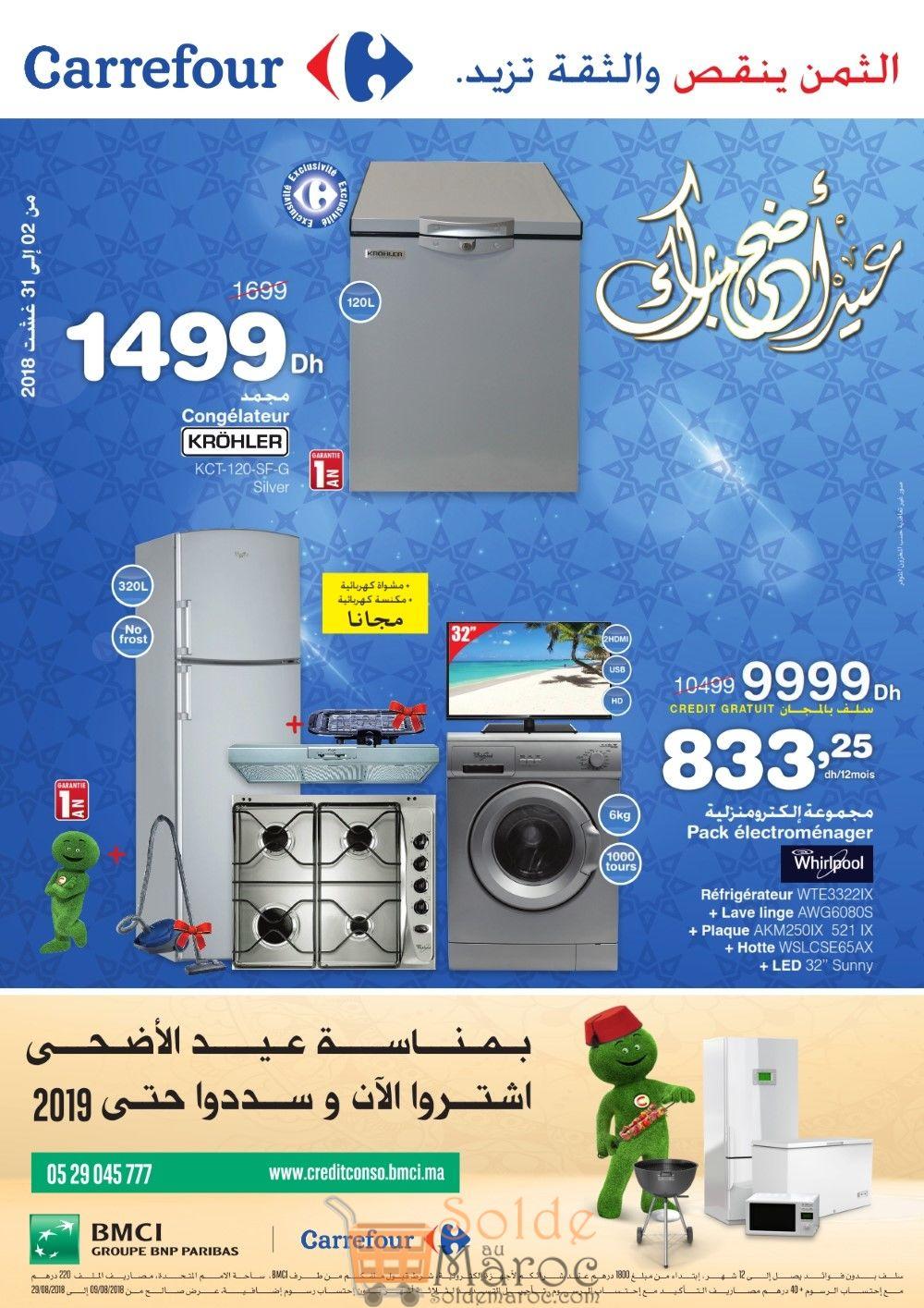Catalogue Carrefour Maroc du 2 au 31 Août 2018