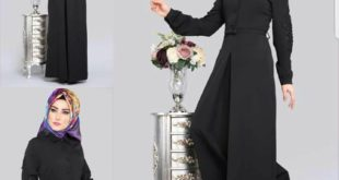 Solde Dar Hijab 2ème démarque Overhaul 320Dhs au lieu de 420Dhs