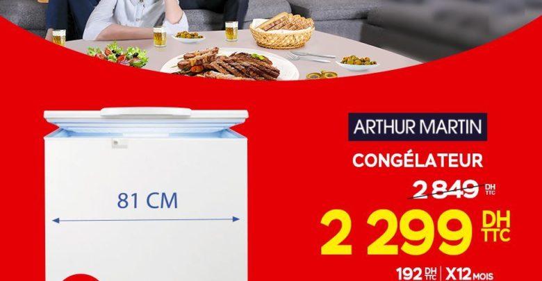 Promo Electroplanet Congélateur ARTHUR MARTIN 2299Dhs au lieu de 2849Dhs