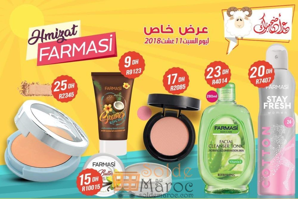Hmizat Farmasi Maroc Aujourd'hui Seulement