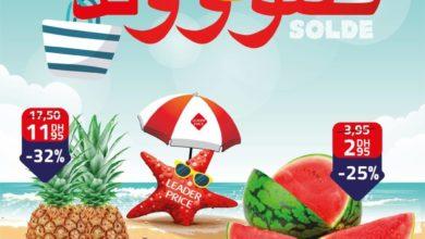 Les fruits d'été à petits prix chez Leader Price Pastèque 2.95Dhs au lieu de 3.95Dhs