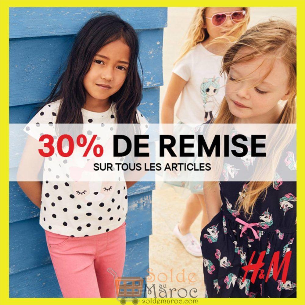 Soldes d'été H & M Maroc 30% Remise