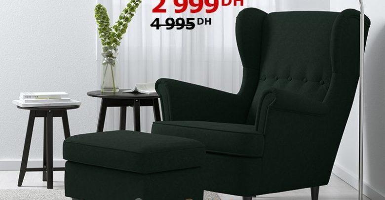Soldes Ikea Maroc Fauteuil à oreilles Djuparp vert foncé STRANDMON 2999Dhs au lieu de 4995Dhs