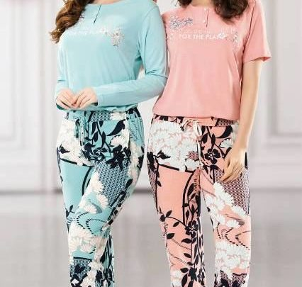Photo of Soldes InKasa Maroc Pyjama 2 pièces 169Dhs