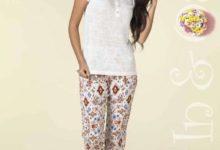Soldes InKasa Maroc Pyjama Femme 2 pièces 169Dhs au lieu de 249Dhs