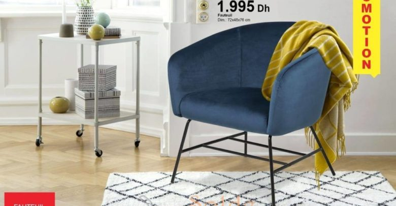 Photo of Promo Kitea Fauteuil RAMSEY 1995Dhs