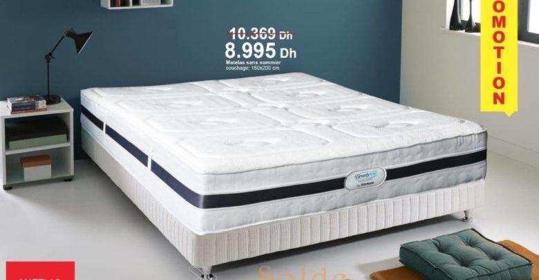 Promo Kitea Matelas Beautyrest by Simmons 8995Dhs au lieu de 10369Dhs