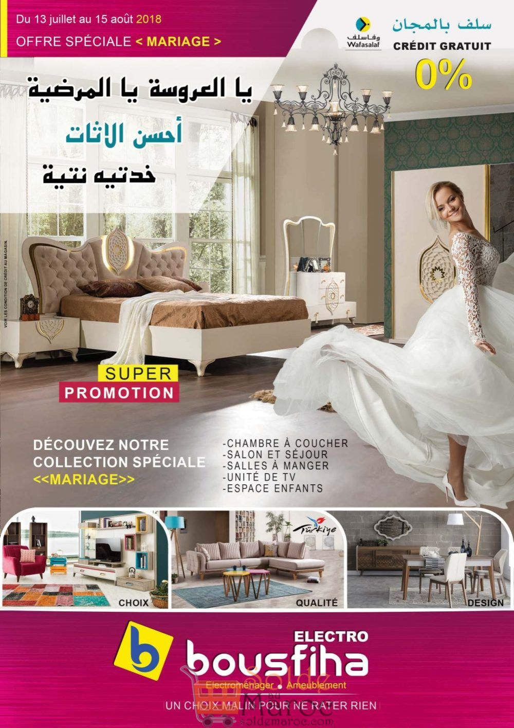 Catalogue Electro Bousfiha Spéciale Mariage jusqu'au 15 Août 2018