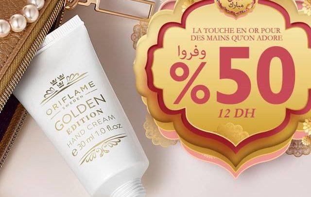 Promo Oriflame Maroc Crème des Mains Golden Edition 12Dhs au lieu de 25Dhs