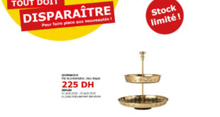 Tout doit disparaître Ikea Maroc Plat de présentation HEMMAFEST 225Dhs au lieu de 399Dhs
