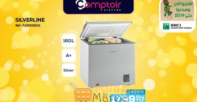 Photo of Soldes Le Comptoir Electro Congélateur Silverline 1799Dhs