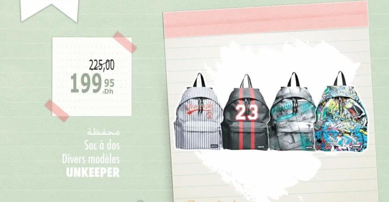 Photo of Promo Aswak Assalam Cartable UNKEEPER 199Dhs