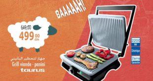 Promo Aswak Assalam Grill Viande Panini TAURUS 499Dhs au lieu de 649Dhs