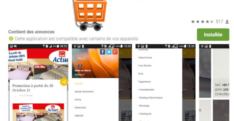 Application Solde au Maroc Nouvelle version 7