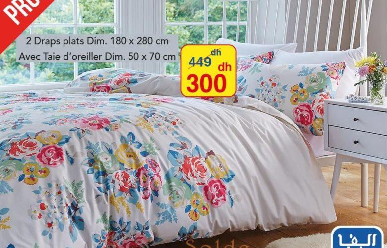Promo Alpha55 Draps de lit et taies d'oreiller 300Dhs au lieu de 449Dhs