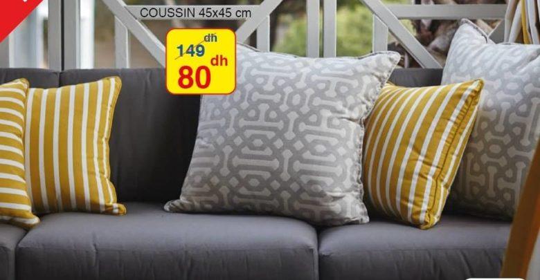 Photo of Promo Alpha55 Large sélection de coussins