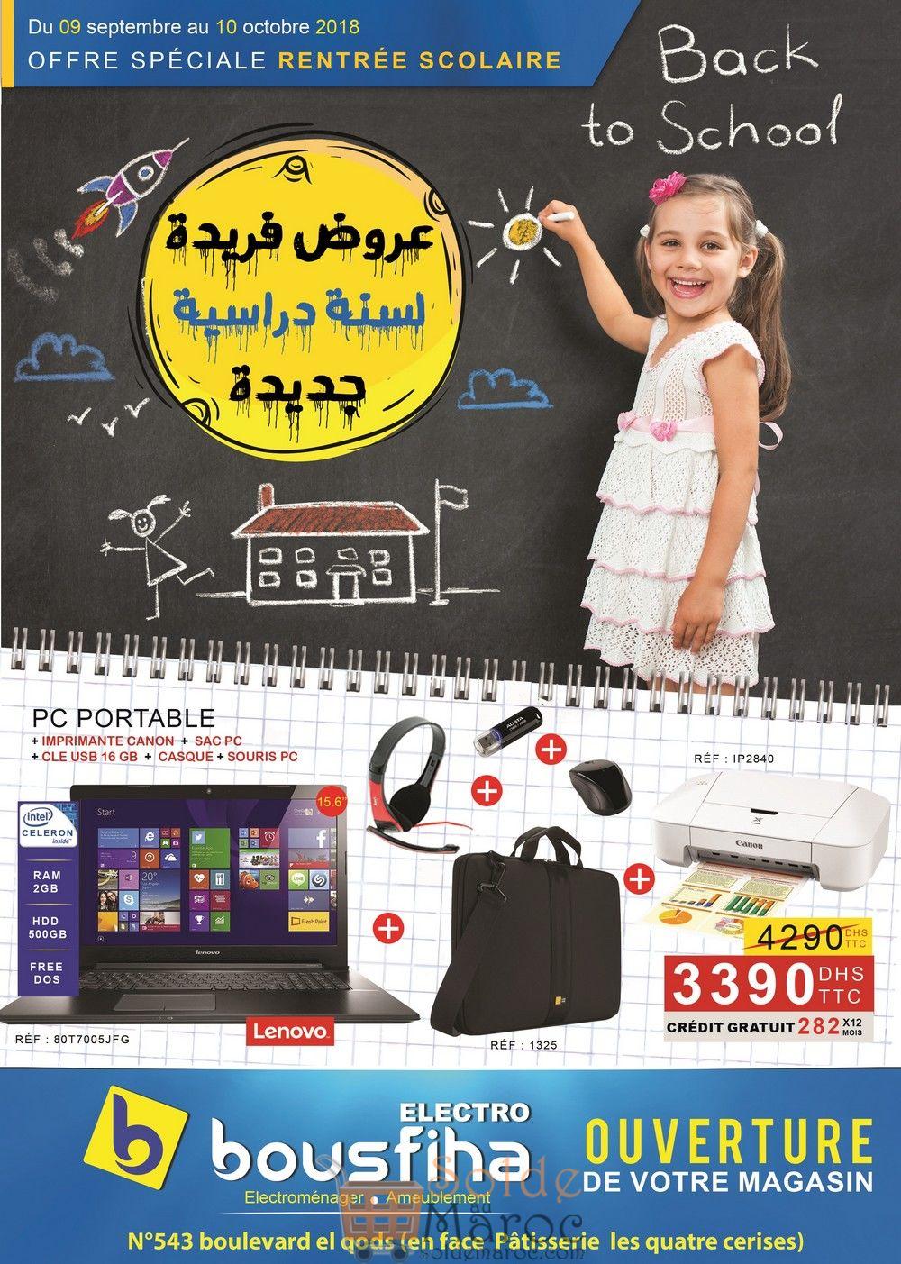 Catalogue Electro Bousfiha Back to School du 9 Septembre au 10 Octobre 2018