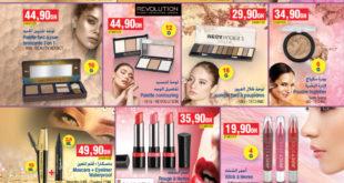 Catalogue Bim Maroc du Mardi 2 Octobre 2018