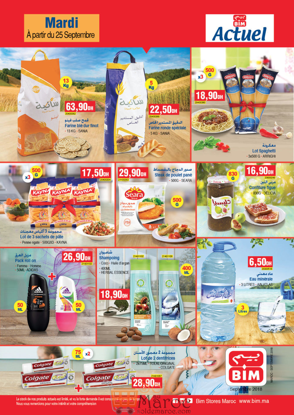 Catalogue Bim Maroc du Mardi 25 September 2018