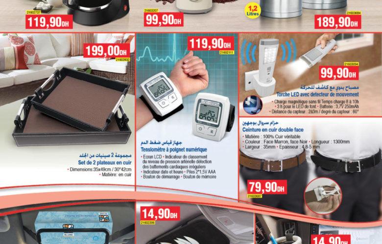 Catalogue Bim Maroc du Vendredi 28 Septembre 2018
