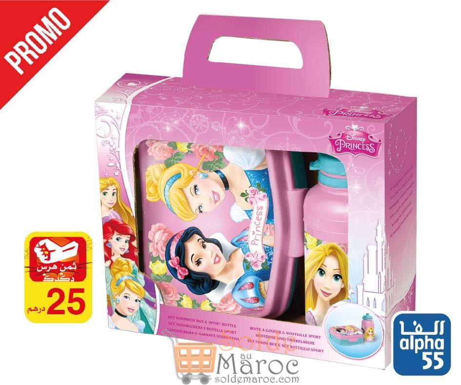 Promo Alpha55 Collection de boites à goûter pour enfants