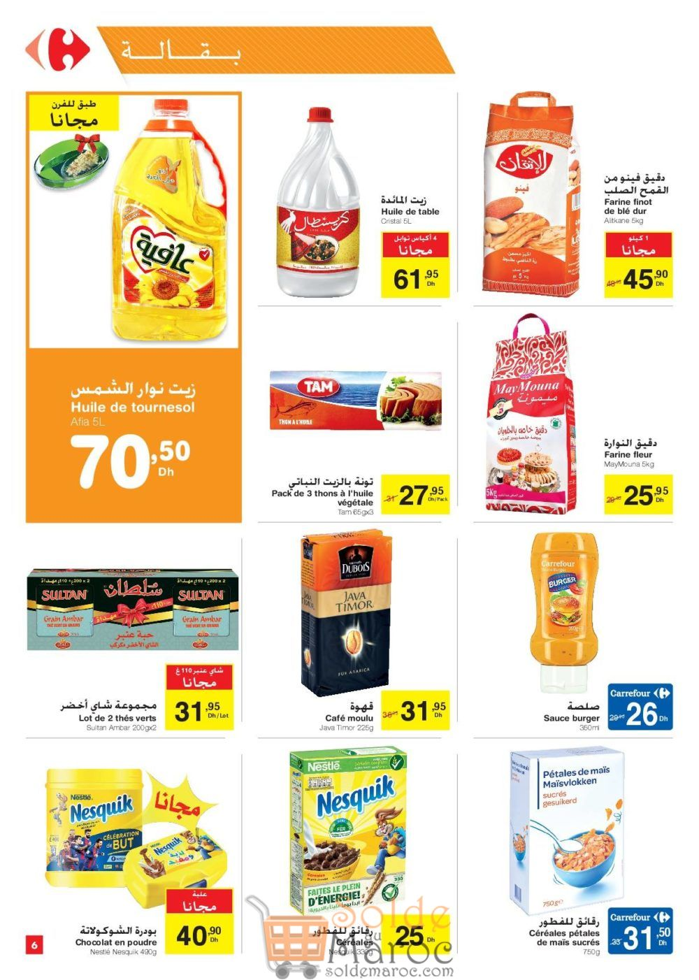 Catalogue Carrefour Market Maroc du 27 Septembre au 17 Octobre 2018