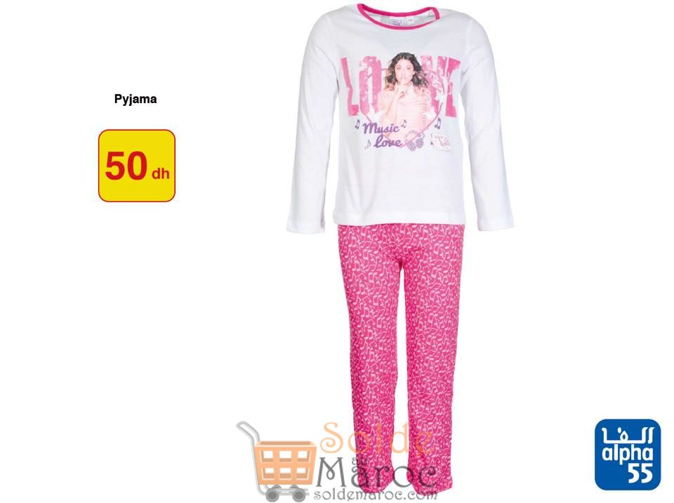Promo Alpha55 Nouvelle collection de pyjamas 50Dhs