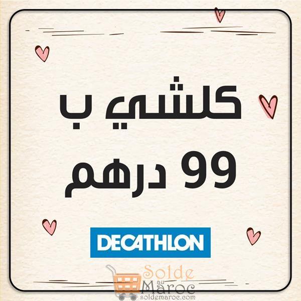 Offre spéciale Decathlon Survêtement chaud zippé Fille et Garçon 99Dhs