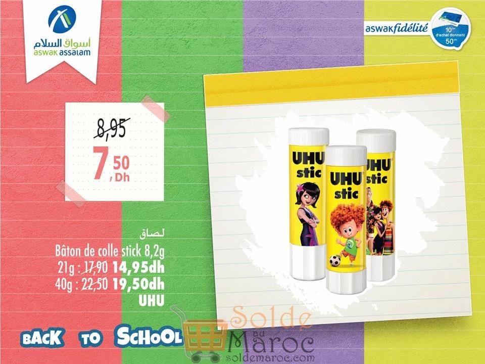 Promo Aswak Assalam fournitures scolaires