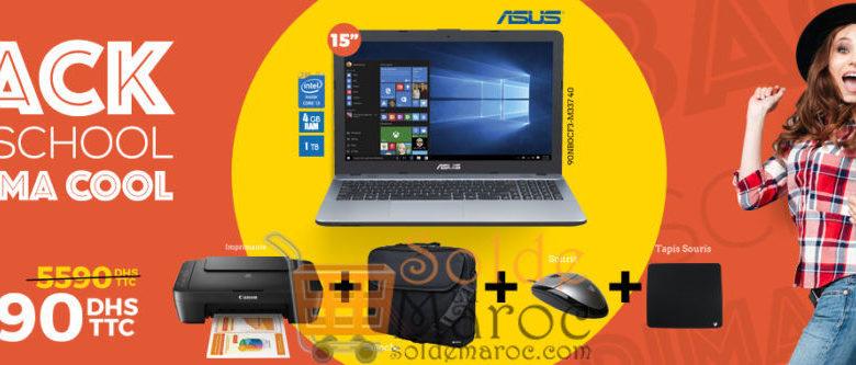 Photo of Promo Cosmos Electro Laptop + Imprimante + Sacoche + souris + tapis 4590Dhs
