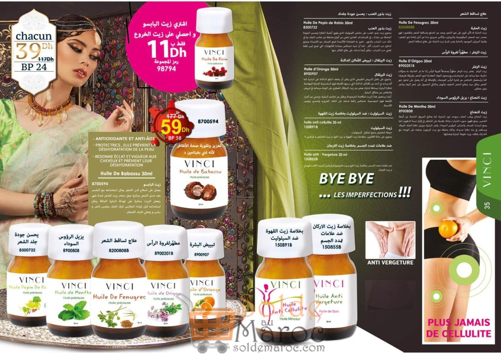 Catalogue Vinci Maroc Octobre 2018