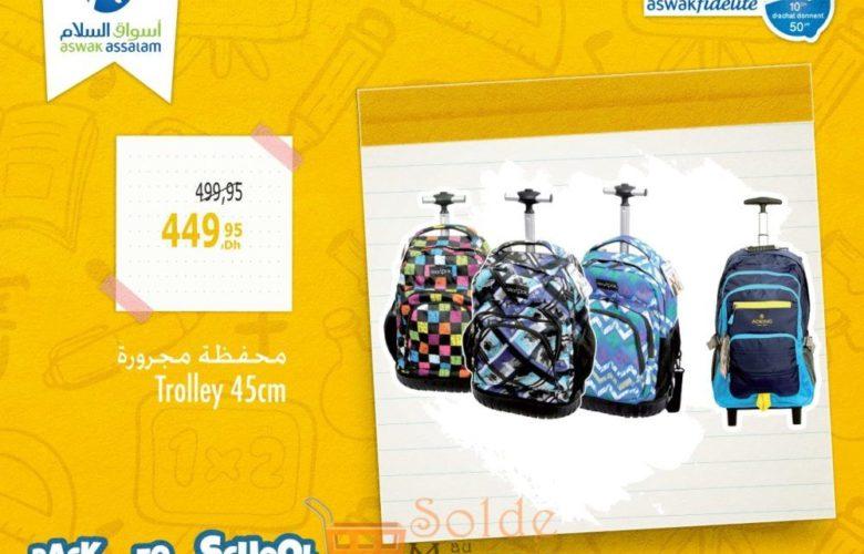Promo Aswak Assalam Trolley 45cm 449Dhs au lieu de 499Dhs